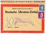 оккуп. Украина  1942.