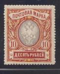 Россия  1915 -1918**