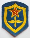"""Нарукавный знак (шеврон)  """" ВВС """"  СССР"""
