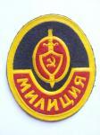 Нарукавный знак (шеврон) - МВД СССР