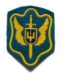 Экспериментальный нарукавный знак(шеврон) ВВС