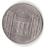 1991. Здание Госбанка СССР в Москве, 5 рублей, СССР
