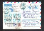Россия 1994.