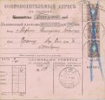 Россия,  Уфа