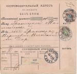 Россия,  Ст. Петербург