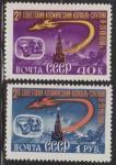 КОСМОС  1960,  Второй Советский космический корабль - спутник. Полная серия**