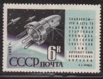 """КОСМОС  1962,  Запуск ИСЗ """" Космос - 3 """" и """" Космос - 4 """". Полная серия**"""