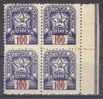Зак. Украина 1945,  квартблок 100 **